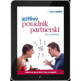 Kłótliwy poradnik partnerski (e-book)